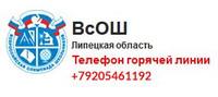 http://sosh3.my1.ru/_si/0/s70263762.jpg